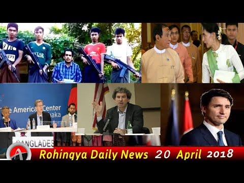Rohingya Daily News Today 20 April 2018 أخبارأراكان باللغة #الروهنغيا #ရိုဟင္ဂ်ာ ေန႔စဥ္ သတင္း