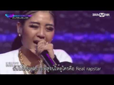 [Thaisub] อันพริตตี้แร๊ปสตาร์ 2 ซูอา คิตตี้บี ฮโยลิน ทรูดี้ feat. กัมมี่ - pride by สันติ.