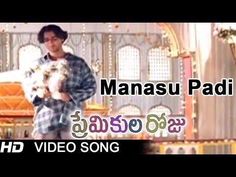 Manasu Padi Full Video Song || Premikula Roju Movie || Kunal || Sonali Bendre || A.R.Rahman