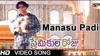 Manasu Padi Full Video Song    Premikula Roju Movie    Kunal    Sonali Bendre    A.R.Rahman