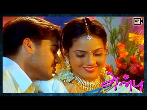 #Anbu  Thavamendri  Song  Bala, Deepu  Vidyasagar, Dalapathiraj