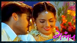 tamil video song free down load