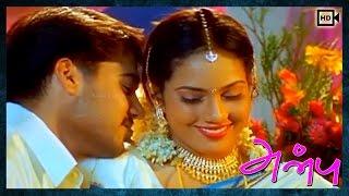 #Anbu - Thavamendri Video Song | Bala, Deepu | Vidyasagar, Dalapathiraj