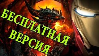 Как скачать и установить World of Warcraft ? | WOWMAGIC