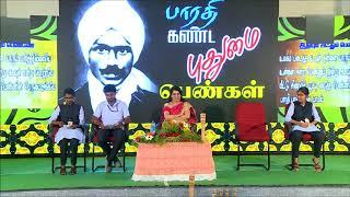 Smt Bharathi Baskar speech on Women Empowerment at Sri Paramakalyani College, Alwarkurichi