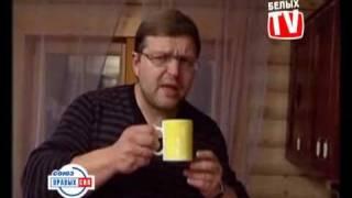 Кремлёвская диета Никиты Белых