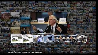 Расстрел в Германии Кто заставляет немецких евреев опять дрожать от ужаса