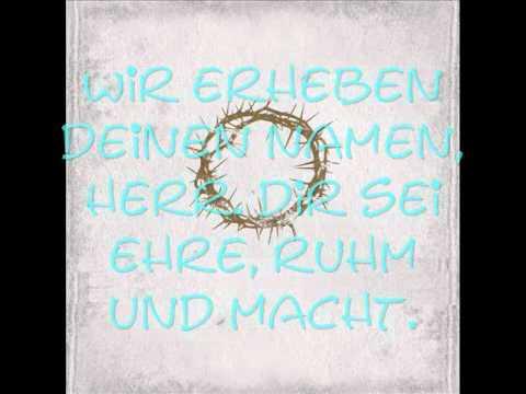 Heilig heilig das Lamm Gottes Outbreakband with Lyr