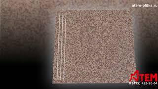 видео Клинкерная плитка для пола на улице: промышленная неглазурованная