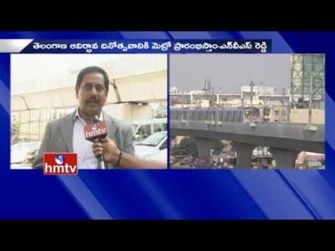 Hyderabad Metro Rail Will Start On Telangana Formation Day | Says MD NVS Reddy | Face to Face | HMTV