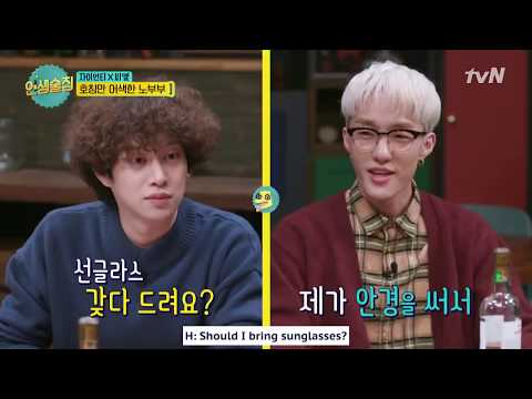 ENG SUB lifebar preview #1  ZionT & CL  Become better friends!