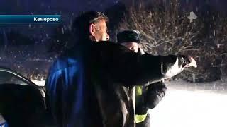 Страшное ДТП произошло в Кемеровской области
