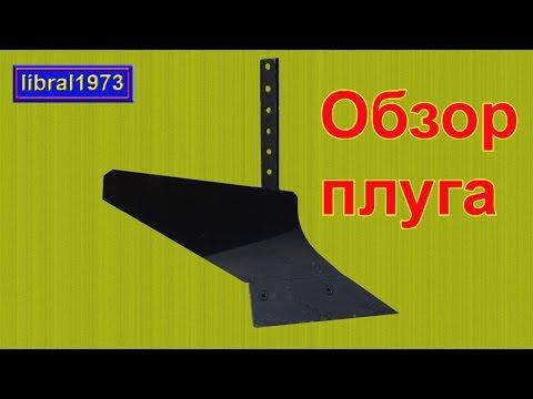 – Минитрактора бу в Украине: купить подержанный