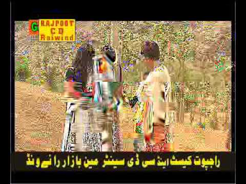 mewati song film mohabbat part 7  03027345794Riaz Meo