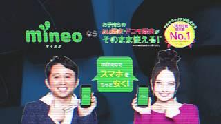 Mineo - 'Original' (Drones Club Fruit Salad Blackjack Remix)