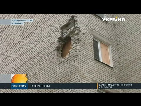 Видео, Боевики атакуют украинские позиции и спальные районы Марьинки