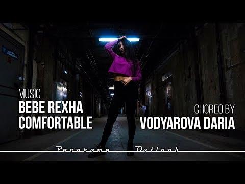 Bebe Rexha - Comfortable | Dancehall Choreo By Vodyarova Daria