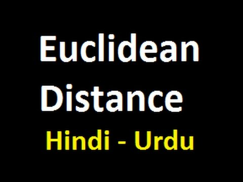 euclidean distance in hindi