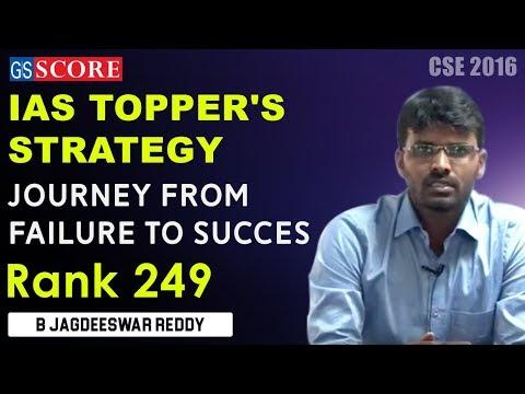 CSE 2016 Rank 249: B Jagdeeswar Reddy, Cleard in 5th Attempt... Journey Towards Failure to Success