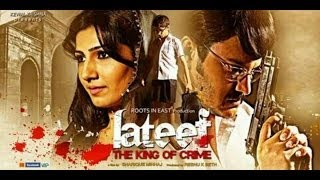 "Murder Convict in ""Lateef -- The King of Crime"", a feature film base on Gujarat Mafia"