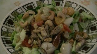 Asian Duck Salad With Lychee Fruit   (chinese Food Recipe)