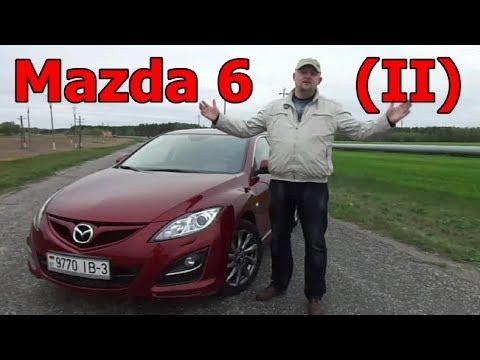 """Мазда 6 2-го поколения. Видеообзор, тест драйв. Mazda 6(II) Та еще """"птичка""""..."""