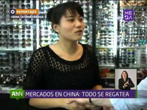 China, La Gran Fabrica del Mundo