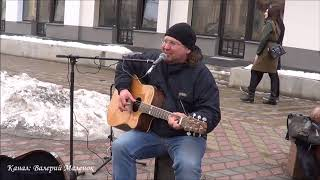 Когда яблони цветут! кавер поет Алекс! Brest! Guitar! Music! Song!