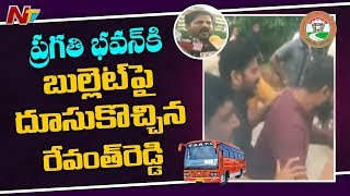 Revanth Reddy Arrest At Pragathi Bhavan || T Congress Protest || TSRTC Strike || NTV