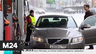 Смотреть видео На российские АЗС приедут тайные покупатели - Москва 24 онлайн