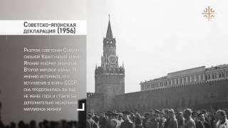 Русская война: Совместная советско-японская декларация о прекращении войны