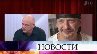 Встудии «Пусть говорят» вспомнят актера Дмитрия Марьянова.