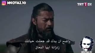 Download Resurrection Ertugrul Season 5 Episode 15 Trailer