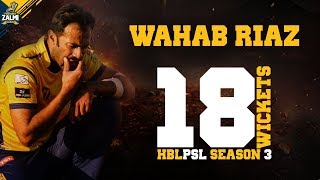 How many wickets did Wahab Riaz take in PSL 3? Watch now to find out
