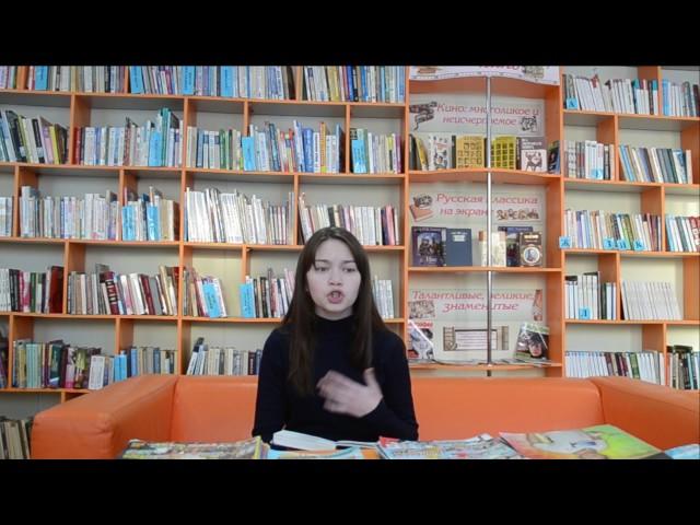 Изображение предпросмотра прочтения – АринаВалеева читает произведение «Бородино» М.Ю.Лермонтова
