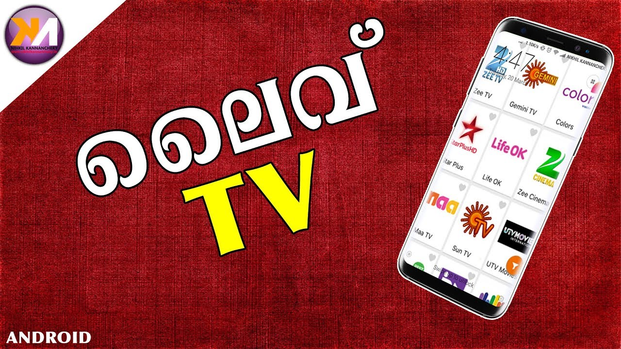 Live Tv Malayalam Channels Free | Live Sports Channels | Android | Nikhil  Kannanchery
