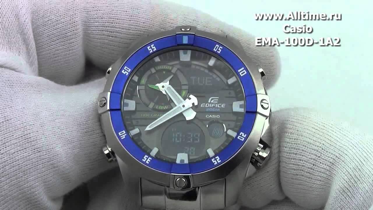 наручные мужские часы ракета