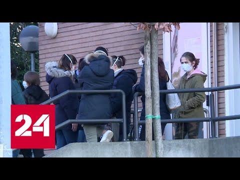 В Италии от коронавируса умерли 3 человека, заражены более 1,5 сотен - Россия 24
