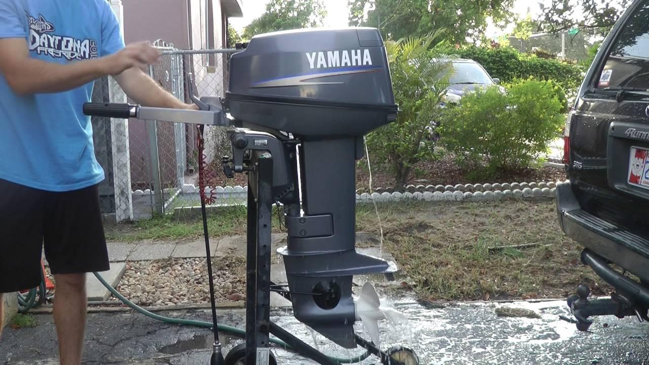 2005 Yamaha 25hp 2 Stroke Outboard Motor Tiller