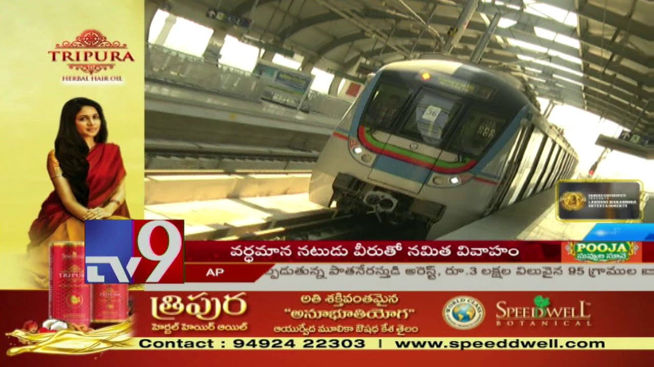 an-inside-view-of-hyderabad-metro-rail-tv9-exclusive