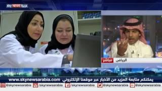جامعة مكة.. أول جامعة أهلية بتخصصات طبية