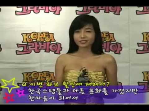 Elly khoe hang o Korea - BuonChuyen.Info