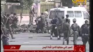 At least 120 Yemeni people killed in Sana'a bombing [SHOCKING]