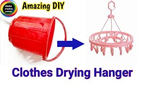 Best out of Waste Broken Bucket reuse idea# Waste material reuse idea#diy clothes Drying Hanger