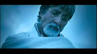 Chaah Bhanwar Trishna [Full Song] Sarkar Raj