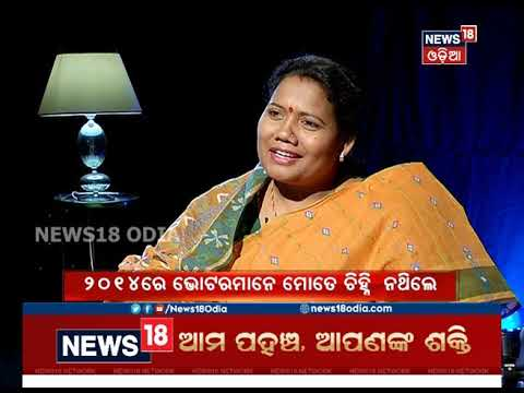 Sidhakatha With Sundargarh MLA Kusum Tete | 13 JUNE 2019 | NEWS18 ODIA