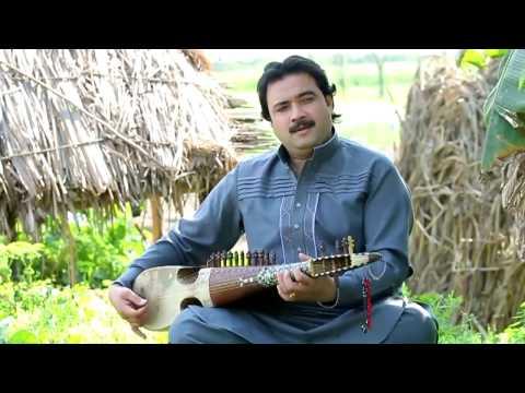 Raees Bacha Official - Pashto New Songs 2017 Kabul Jan La Ba Darzama