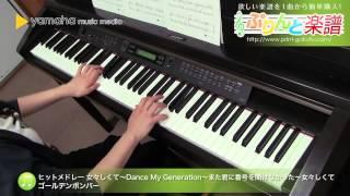 使用した楽譜はコチラ http://www.print-gakufu.com/score/detail/97125...