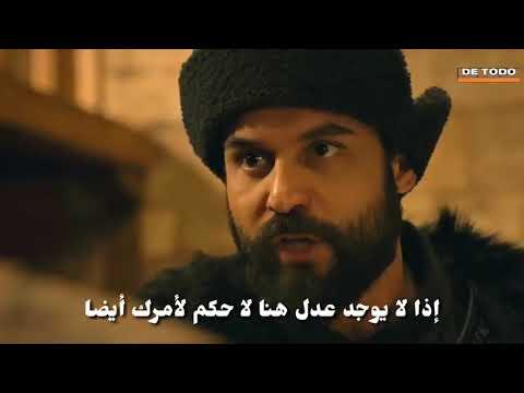 مترجم للعربية إعلان 1 الحلقة 130 قيامة أرطغرل