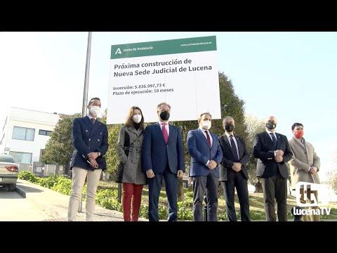 VÍDEO: La Junta de Andalucía licita por más de 5,8 millones de euros los nuevos juzgados de Lucena